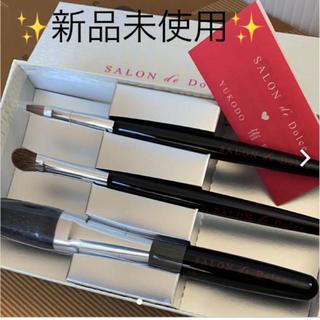 SHISEIDO (資生堂) - 【新品箱入り】熊野筆 最高級メイクブラシ3本セット 送料無料  入学祝 就職祝