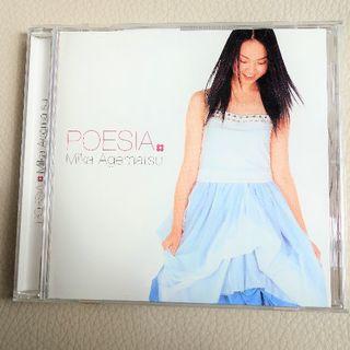 POESIA(ポエシーア) 上松美香(クラシック)