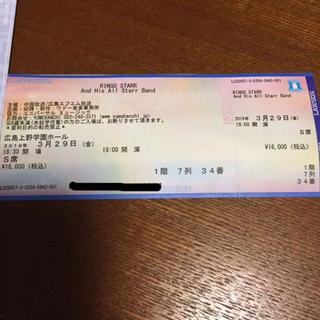3月29日 広島上野学園ホール リンゴスター チケット(海外アーティスト)