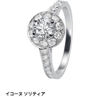 ヴァンクリーフアンドアーペル(Van Cleef & Arpels)の半額ヴァンクリーフアンドアーペルイコーヌソリティア0.31ctリング婚約結婚指輪(リング(指輪))
