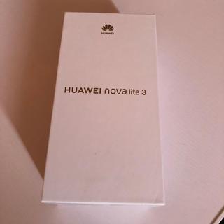 HUAWEI nova lite3