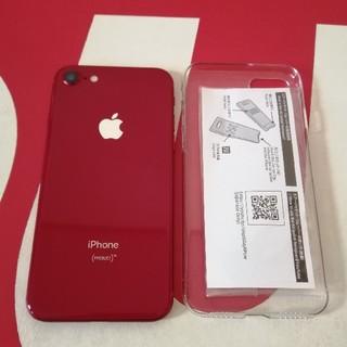 iPhone - ‼️極美品‼️ドコモ iPhone8 64GB レッド PRODUCT RED