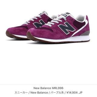 ニューバランス(New Balance)の新品 ニューバランス MRL996(スニーカー)
