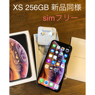 Apple - iPhone XS 256GB simフリー