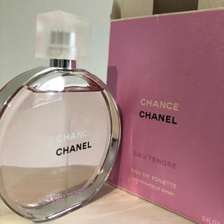 シャネル(CHANEL)のシャネル オータンドゥル  トワレット 150ml(香水(女性用))