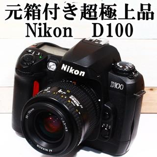★超極上美品&元箱付付属品多数★ニコン Nikon D100 レンズセット