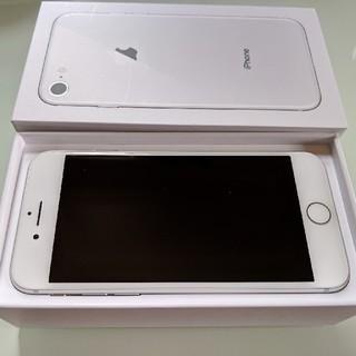 iPhone - iPhone  8