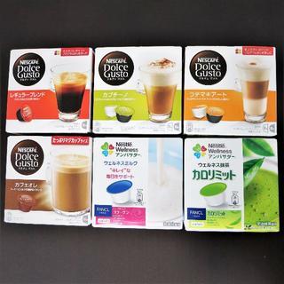 Nestle - ネスカフェ ドルチェグスト カプセル(7)
