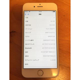 iPhone - iPhone6s 64GB シルバー