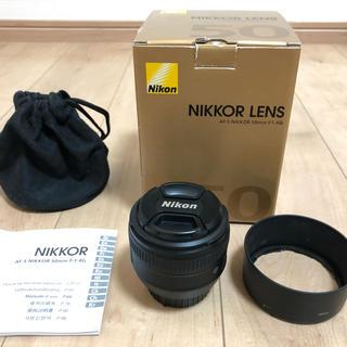 Nikon - AF-S NIKKOR 50mm f/1.4G レンズフィルター付き