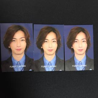 エービーシーズィー(A.B.C.-Z)の河合郁人 データカード(アイドルグッズ)
