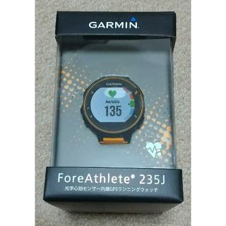 ガーミン(GARMIN)の【新品】GARMIN ForeAthlete 235J オレンジ 国内正規品(その他)