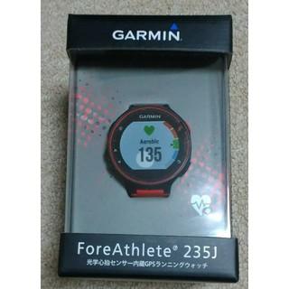 ガーミン(GARMIN)の【新品】GARMIN ForeAthlete 235J レッド 国内正規品(その他)
