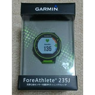 ガーミン(GARMIN)の【新品】GARMIN ForeAthlete 235J グリーン 国内正規品(その他)
