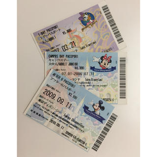 ディズニー(Disney)のディズニーチケット【使用済み】(遊園地/テーマパーク)