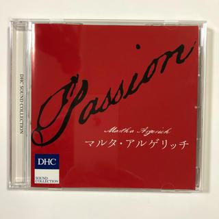 ディーエイチシー(DHC)のPassion マルタ・アルゲリッチ ピアノ CD(クラシック)