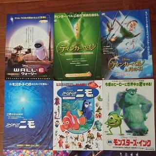 ディズニー(Disney)のディズニー 映画 フライヤー(印刷物)