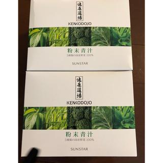 サンスター(SUNSTAR)のサンスター 粉末青汁「健康道場」2箱セット(青汁/ケール加工食品)