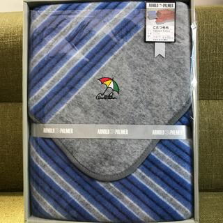 アーノルドパーマー(Arnold Palmer)のこたつ毛布 ARNOLDPALMER(こたつ)