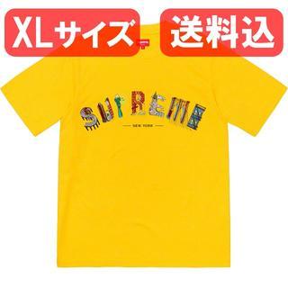 Supreme - XLサイズ 送料込 City Arc Tee 黄