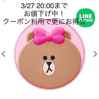 ミシャ(MISSHA)のミシャ☆グローテンション(21N)LINE FRIENDS 限定デザイン!(ファンデーション)