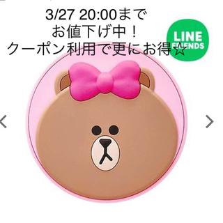 ミシャ(MISSHA)のミシャ☆グローテンション(22)LINE FRIENDS チョコ 限定デザイン!(ファンデーション)