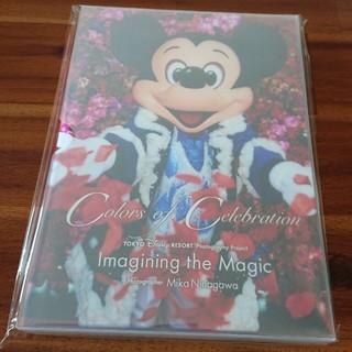 ディズニー(Disney)のイマジニングザマジック 写真集 未開封新品(アート/エンタメ)