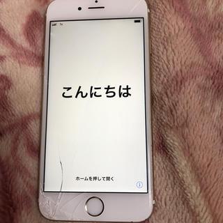 iPhone - iPhone6s 64G au