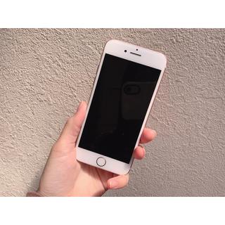 Apple - Phone 7 Rose Gold 32 GB docomo