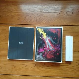 アイパッド(iPad)のipad Pro 12.9インチ Wi-Fi256GB スペースグレイ3点セット(タブレット)
