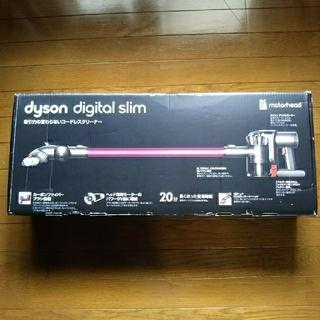 Dyson - ダイソンコードレス掃除機