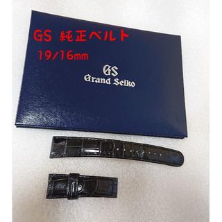グランドセイコー(Grand Seiko)のGS 純正 黒 革ベルト 19mm/カミーユフォルネ モレラート ヒルシュ(レザーベルト)