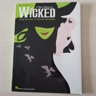 ヤマハ(ヤマハ)のミュージカル『WICKED』楽譜(その他)