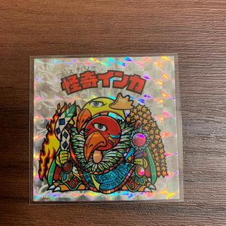 旧ビックリマンアイス版 怪奇インカ極美品(ステッカー(シール))
