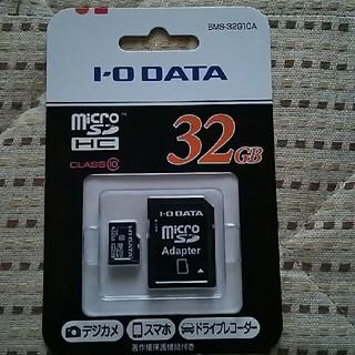 アイオーデータ(IODATA)のmicroSDカード(その他)