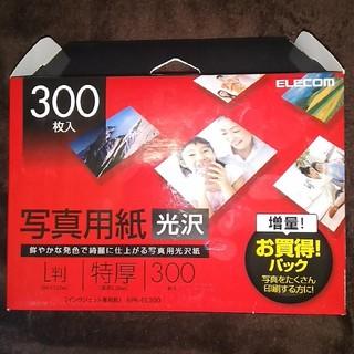 エレコム(ELECOM)のELECOM エレコム 写真用紙 光沢 L版 0.28mm特厚 300枚入(PC周辺機器)