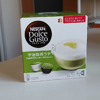 Nestle - ドルチェグスト カプセル 抹茶/抹茶ラテ