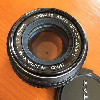 PENTAX - smc PENTAX-M 1:1.7 50mm ペンタックス MFレンズ 実用品
