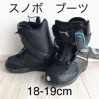 【新品】スノーボード ブーツ 18-19cm(ブーツ)