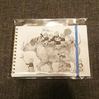 ヒグチユウコ   大哺乳類展2  リングノート(ノート/メモ帳/ふせん)