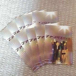 キンキキッズ(KinKi Kids)のファンタスティポ トラジとハイジ ポストカード 10枚(アイドルグッズ)