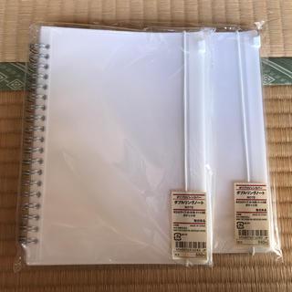 ムジルシリョウヒン(MUJI (無印良品))の無印 A5サイズ ダブルリングノート2冊セット(ノート/メモ帳/ふせん)