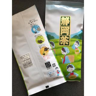 お茶 2袋(茶)