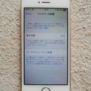 iPhone - iPhone SE 64G SIMフリー