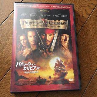 ディズニー(Disney)のパイレーツオブカリビアン DVD(外国映画)