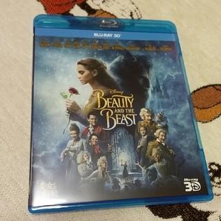 ディズニー(Disney)の【BLU-RAY 3D】美女と野獣 (外国映画)