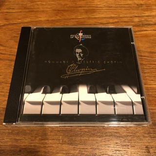 モンブラン(MONTBLANC)のmont blanc モンブラン CD ショパン chopin(クラシック)