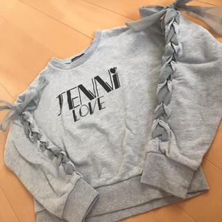JENNI - sister jenni  love 160