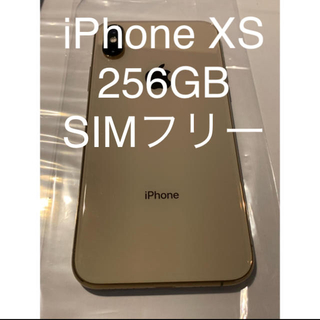 Apple - iPhone XS GOLD 256gb SIMフリー 本体 GUCCI ケース