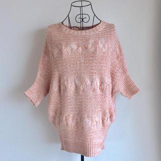ローリーズファーム(LOWRYS FARM)のローリーズファーム 編み目が可愛い 変形ドルマン コットンニット(ニット/セーター)